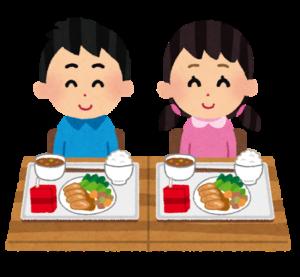 給食は美味い方がいい ロジスティクスから考える解決策
