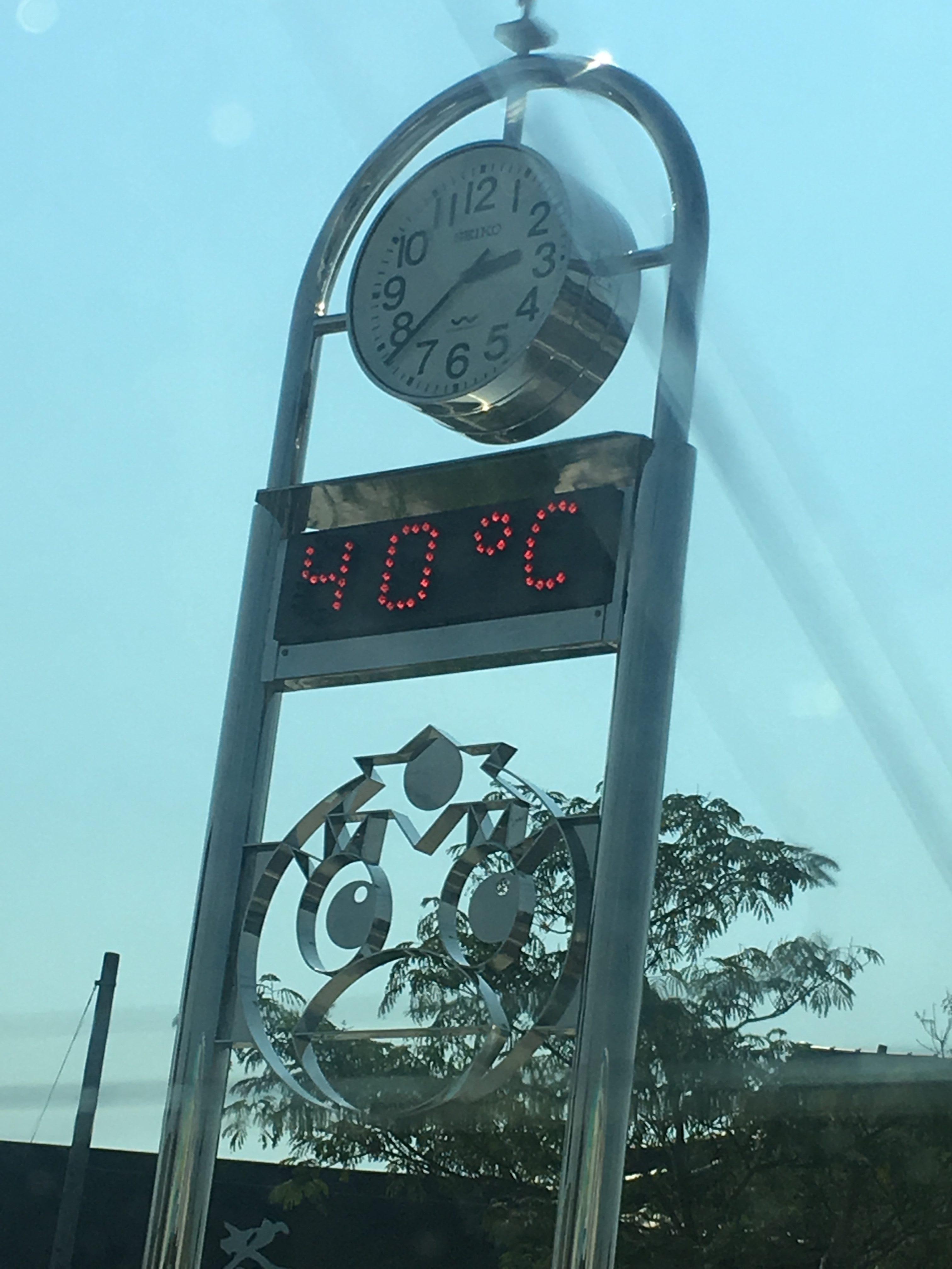 多治見で40度超え、本当に暑いんだってば